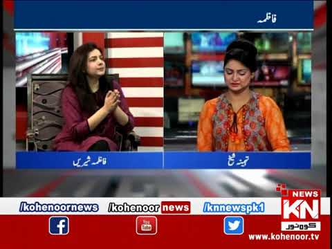 Kohenoor@9 01 July 2019 | Kohenoor News Pakistan