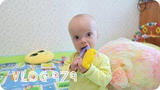 Влог 12.09.17 Сынок заболел=(