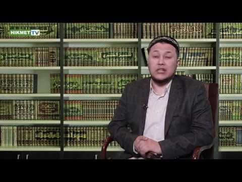 Арман Қуанышбаев - Ғайбаттың зияны