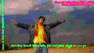 Haay Re Raat Bhar Jaagatee Hu Tere Wasate - with Lyrics