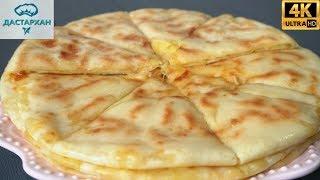 Чуду с сыром и картошкой ☆ СО СТОЛА УЛЕТАЮТ В МИГ ☆ Очень ВКУСНЫЙ рецепт