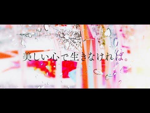 ビューティフル Limited Single