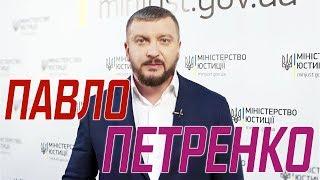 "СЕРІЯ 38: Павло Петренко - ""Кишеньковий Друг"" Яценюка"