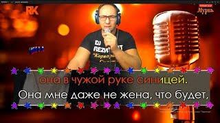 """Музыкальное кафе """"Мурка"""" - Эта женщина - Вячеслав Ломов - Онлайн трансляция . Живой звук. Вокальны"""