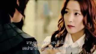 Carry On - Ali [Thai sub & lyric]