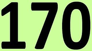 АНГЛИЙСКИЙ ЯЗЫК ДО АВТОМАТИЗМА ЧАСТЬ 2 УРОК 170 УРОКИ АНГЛИЙСКОГО ЯЗЫКА