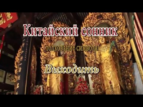 Церковь слово жизни москва онлайн трансляция