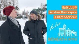 Does Ukraine Have a Future?! Чи Є В України Майбутнє?!
