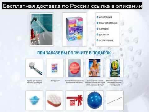 Лечение остеохондроза санатории украины