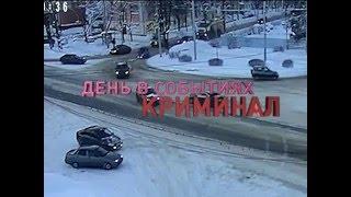 Подборка аварий за неделю  Ярославль. Смотреть всем!