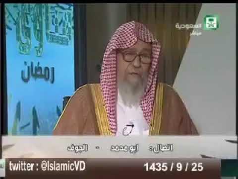 بالفيديو .. الشيخ
