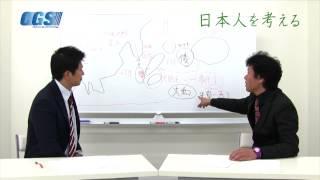 第09話 大分、アカル姫と新羅と安曇氏