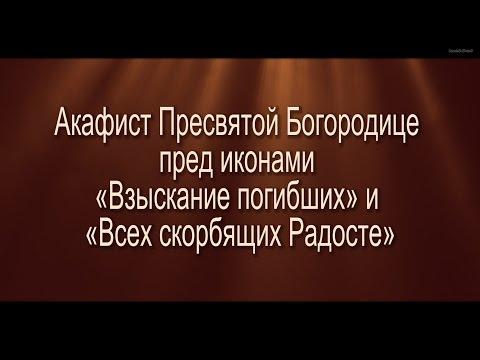Храм в с. мариинск свердловской области