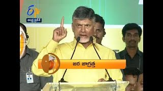 7:30 AM | ETV 360 | News Headlines | 17th March 2019 | ETV Andhra Pradesh