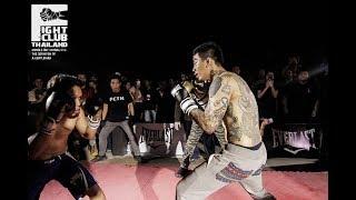 FIGHT CLUB THAILAND CHILLBAR BOXING อีมผู้พัน(Naeem Pupun) x ชนะ(Chana) คู่ที่420