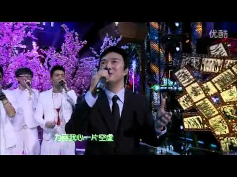 Fei Yu Ching 费玉清 Performs A Medley Of Songs With The Sing-Off China Top 3