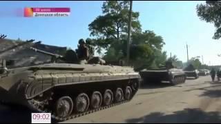 Лидеры России, Германии, Франции и Украины по телефону обсудили ход выполнения Минских соглашений
