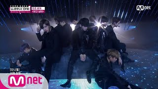 Wanna One Go [최초 공개] Wanna One - ′갖고 싶어′ 171113 EP.7