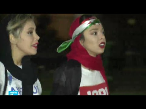 العرب اليوم - الإيرانيات يدخلن الملاعب في بلادهم لمتابعة المونديال