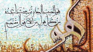 تحميل اغاني قصيدة البردة ♥ أحمد البيضاوي MP3