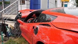 На ул. Металлургов 18-летний юноша на Chevrolet Corvette протаранил ломбард