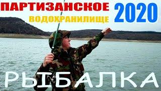 Межгорное водохранилище крым рыбалка 2020