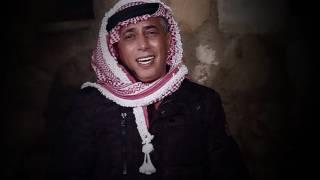 تحميل اغاني عمر العبداللات ..الكرك ... omar alabdallat MP3