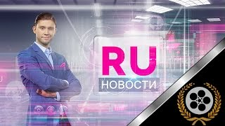 RU TV // Broadcast Design // News package // РУ новости // RU новости // 2014 // HD