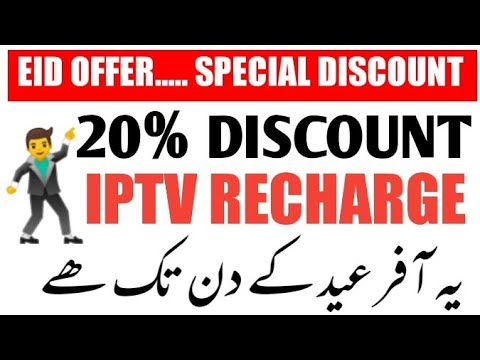 IPTV Supported Dish Receivers & IPTV Recharge Method - Tutorials