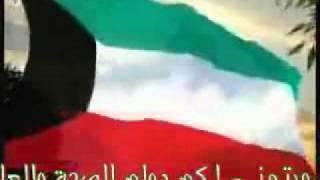 تحميل اغاني حسين الجسمي - لا تلوموني MP3