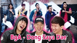 Koreans react to Nigahiga BGA Dong Saya Dae [Korean Bros]