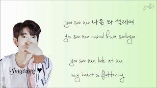 GOT7- Moonlight Coded Lyrics (Han/Rom/Eng)