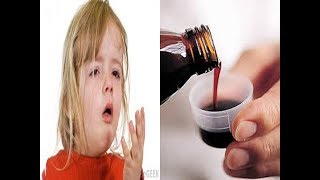 Cough Syrup vs Cough Expectorant major difference and use खांसी सिरप प्रमुख अंतर और उपयोग