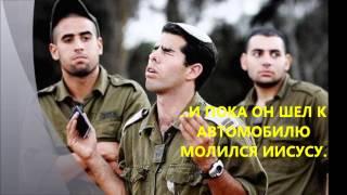 Свидетельство о верности Бога к любящим Его (История о солдате)