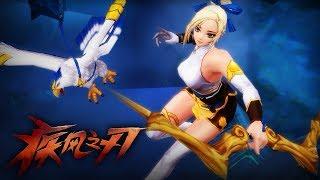 Kritika (疾风之刃) - Sky Dancer (New Archer Class) Pre-Creation - Gameplay Preview - F2P - CN