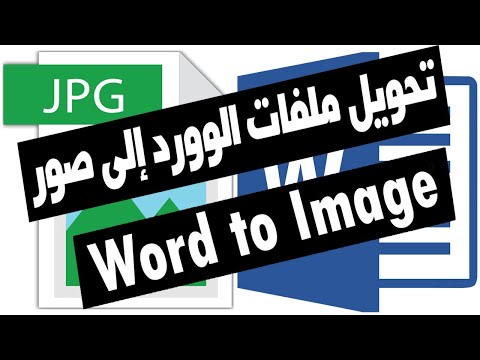 Convert Word To Jpg Online For Free Smallpdf 5