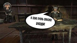 Дегтярев вернулся в Зону после событий STALKER Зов Припяти. Возвращение #1