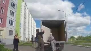 Видео прикол про грузчиков неудачников, ржачное видео