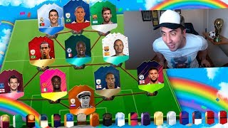 FUT DRAFT ARCOIRIS!!! FIFA 18 VS FIFA 17