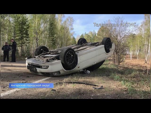 Нетрезвый водитель погиб в ДТП