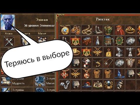 Как играть в герои меча и магии 6 по сети