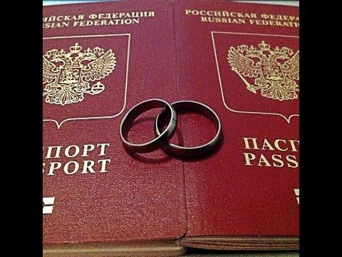 Нужно ли менять загранпаспорт после замужества