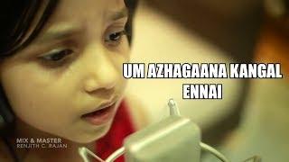 [Lyric Video] Um Azhagana Kangal   Cover   Hephzibah Renjith   New Tamil Christian Song ©