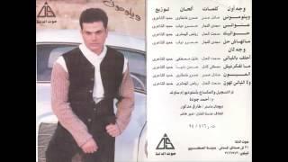 اغاني حصرية Amr Diab - Matfkrnesh / عمرو دياب -ماتفكرنيش تحميل MP3