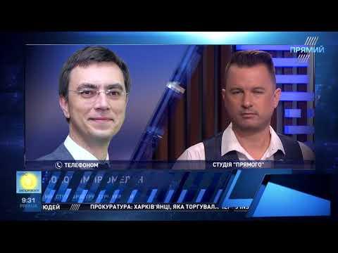 Сергій Фурса, фахівець відділу продажів боргових цінних паперів Dragon Capital, для телеканалу Прямий