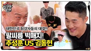 All The Butlers EP132