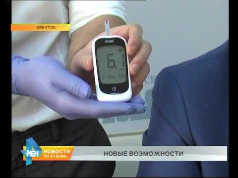 Как уменьшить уровень сахара в крови перед анализом