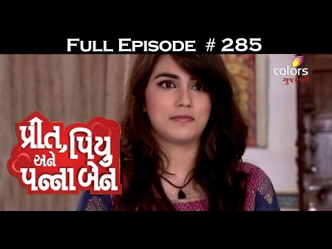 Preet-Piyu-anne-Pannaben--17th-March-2016--પ્રીત-પિયુ-અને-પન્નાબેન--Full-Episode