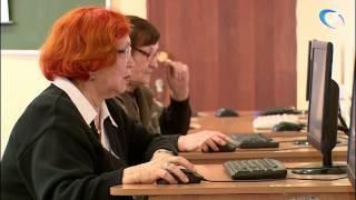 Еще одна группа пенсионеров окончила курсы по программе «С компьютером - на ты»