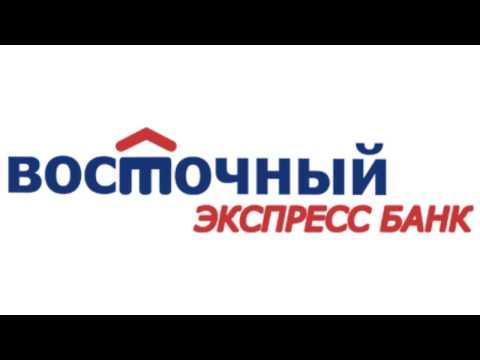 Восточный экспресс банк vs Ярослав Юрьевич #1